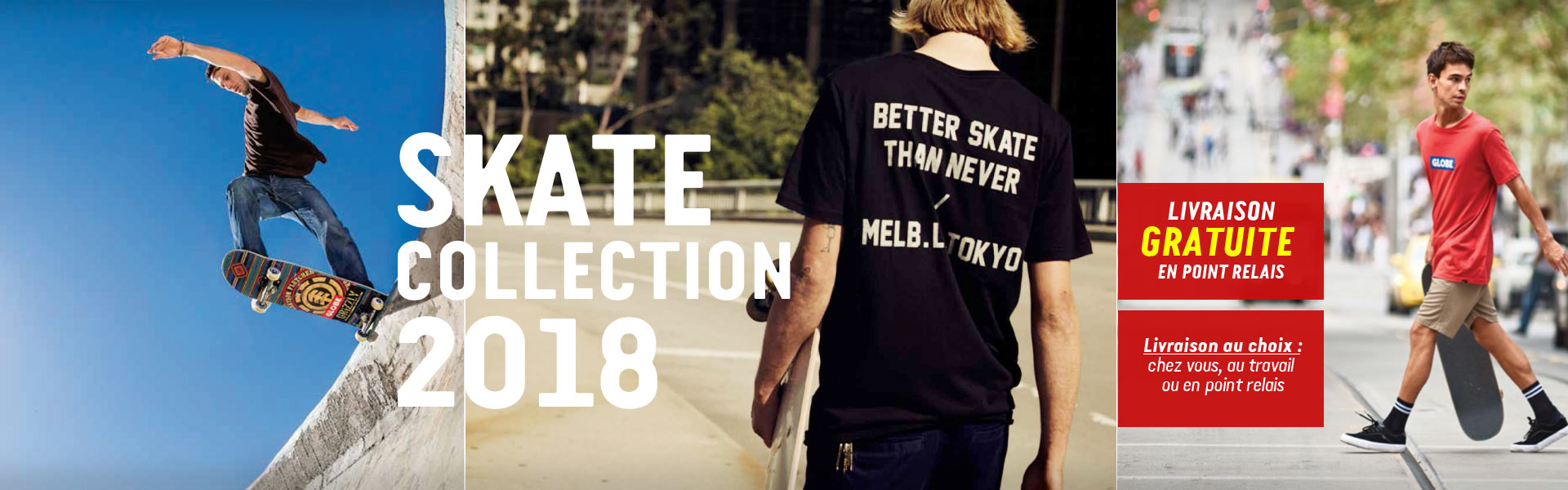 skate2018